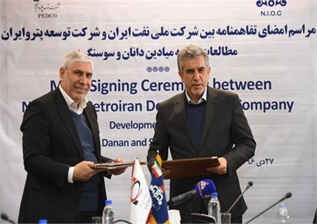 NIOC and PEDCO Sign Oilfield Study MoU